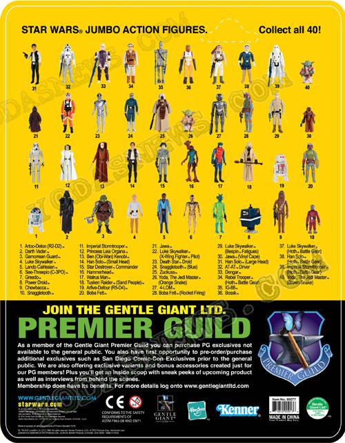 Gentle Giant Jumbo Back Card